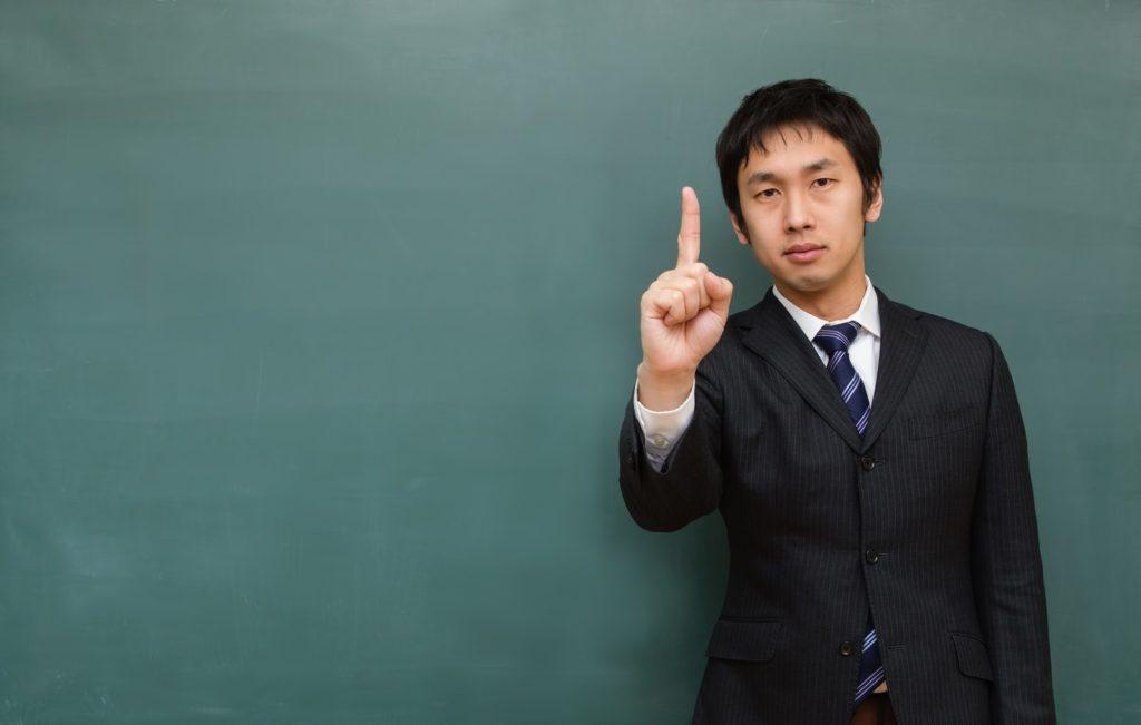 絶対に知っておきたい!家庭教師バイトに関する全情報と全知識