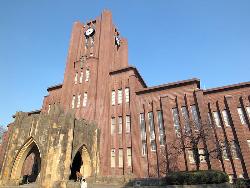 東京大学,勉強法